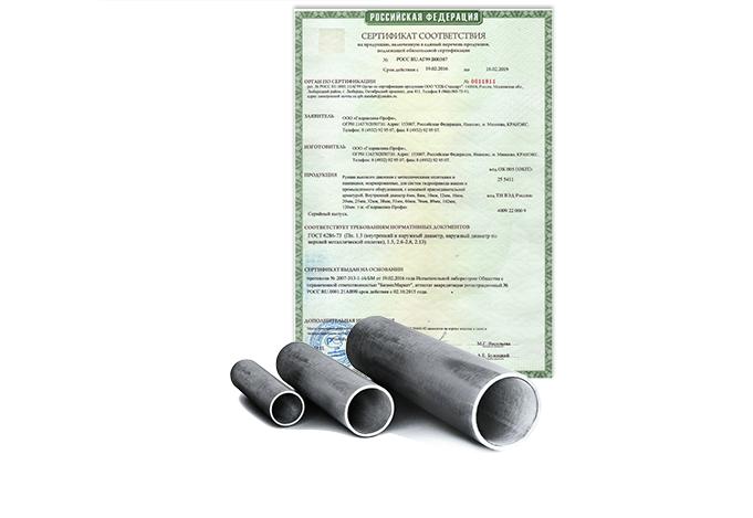 Минпромторг планирует ввести обязательную сертификацию труб